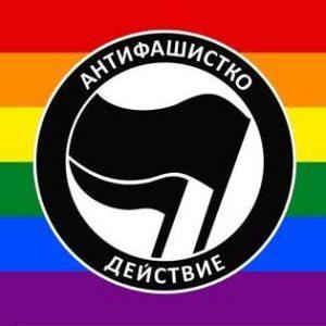 Antifa Sofia: external borders of Fortress Europe @ Vortragsraum 1